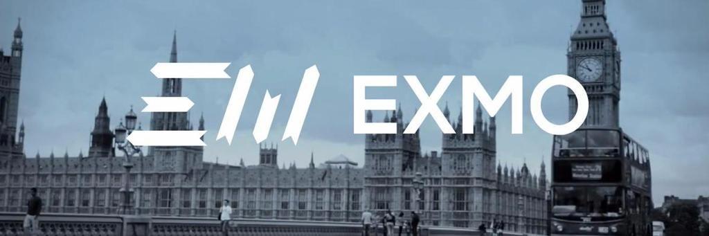 exmo.me
