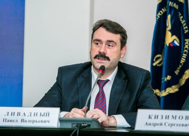 Закон РФ о криптовалюте