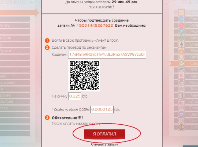24paybank.com