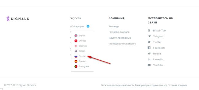 signals.network